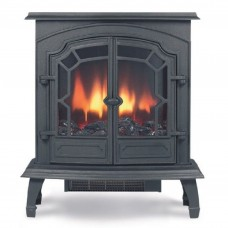 Contemporary Fire Broseley Evolution 8 Free Delivery